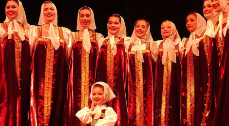 The 8th Children's Festival of Russian Culture