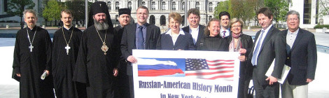 US Senate Unanimously Adopted the Resolution, Declaring April Russian-American History Month in New York State