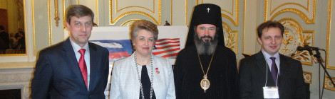 Reception Celebrating the First Russian-American History Month in New York State