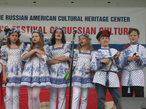 2nd Children's Festival of Russian Culture
