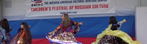 The 2nd Children's Festival of Russian Culture