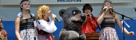 4th Children's Festival of Russian Culture