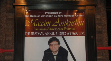 Maxim Anikushin Solo Piano Recital at Carnegie Hall