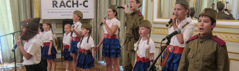 The 9th Children's Festival of Russian Culture
