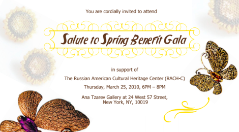 Salute to Spring Benefit Gala: Press Release