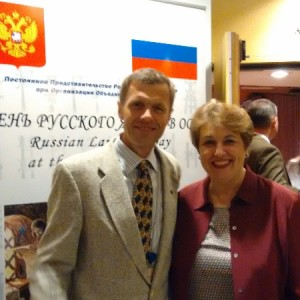 Russian Language Day at the UN  2014
