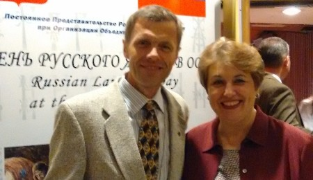 Russian Language Day at the UN