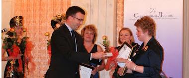 RACH-C wins a Silver Archer for its Children's Festival