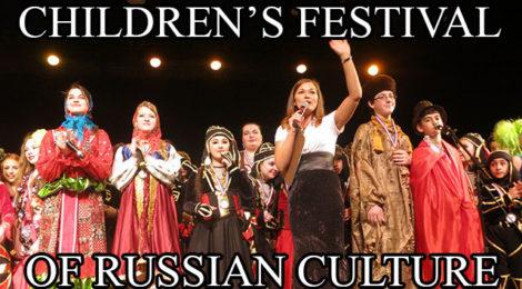 Children's Festival of Russian Culture