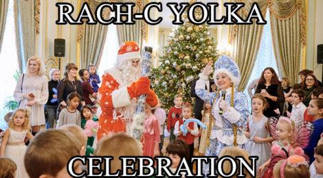 RACH-C YOLKA CELEBRATION